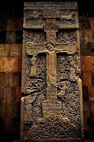 Armenian Cross - Image: Khachqar 10