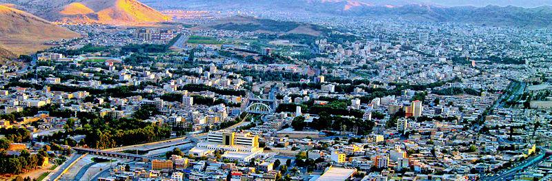 خرم آباد - صدا و سیمای لرستان