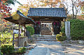 Kibitsuokakaraki Jinja 03.JPG