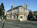 Kilmacolm post Office - geograph.org.uk - 355185.jpg