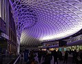 King's Cross railway station MMB 96.jpg