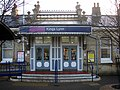 King's Lynn Railway Station Entrance - geograph.org.uk - 678298.jpg