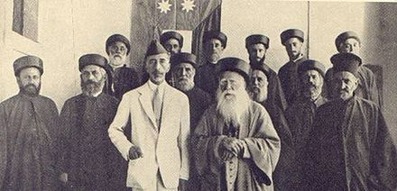 Faisal I of Iraq with all the Chaldean bishops and the Patriarch Yousef VI Emmanuel II Thomas King Faisal I with Chaldean bishops (1852 1947).jpg