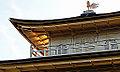 Kinkaku-ji - August 2013 - Sarah Stierch - 03.jpg