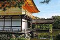 Kinkaku-ji - August 2013 - Sarah Stierch - 05.jpg