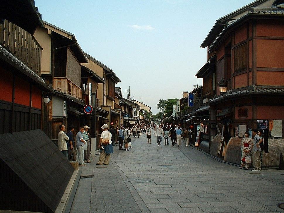 Kioto - kawaramachi