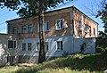 Kirovograd 20 Rokiv Militsiyi 2a (YDS 5436).jpg