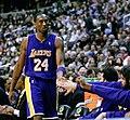 Kobe Bryant Washington Full Retouched.jpg