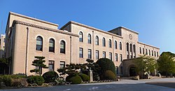Kobe University Rokkodai Main Building.JPG