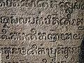 Koh Ker script (2006b).jpg