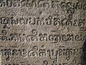 Koh Ker - Ancient script from the ruins of Koh Ker