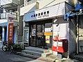 Koiwa Ekimae Post office.jpg