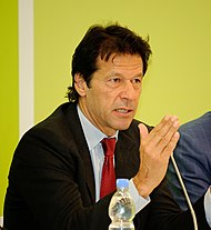 Imran Khan press conference 3rd August, 2012