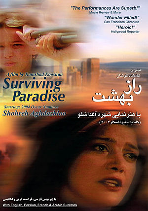 Surviving Paradise - Surviving Paradise, فيلم سينمايي راز بهشت movie poster