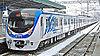 Korail EMU Class 361000.jpg