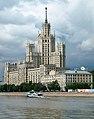 Kotelnicheskaya tower 2008 08.jpg