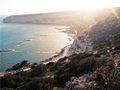 Kourion Beach.jpg