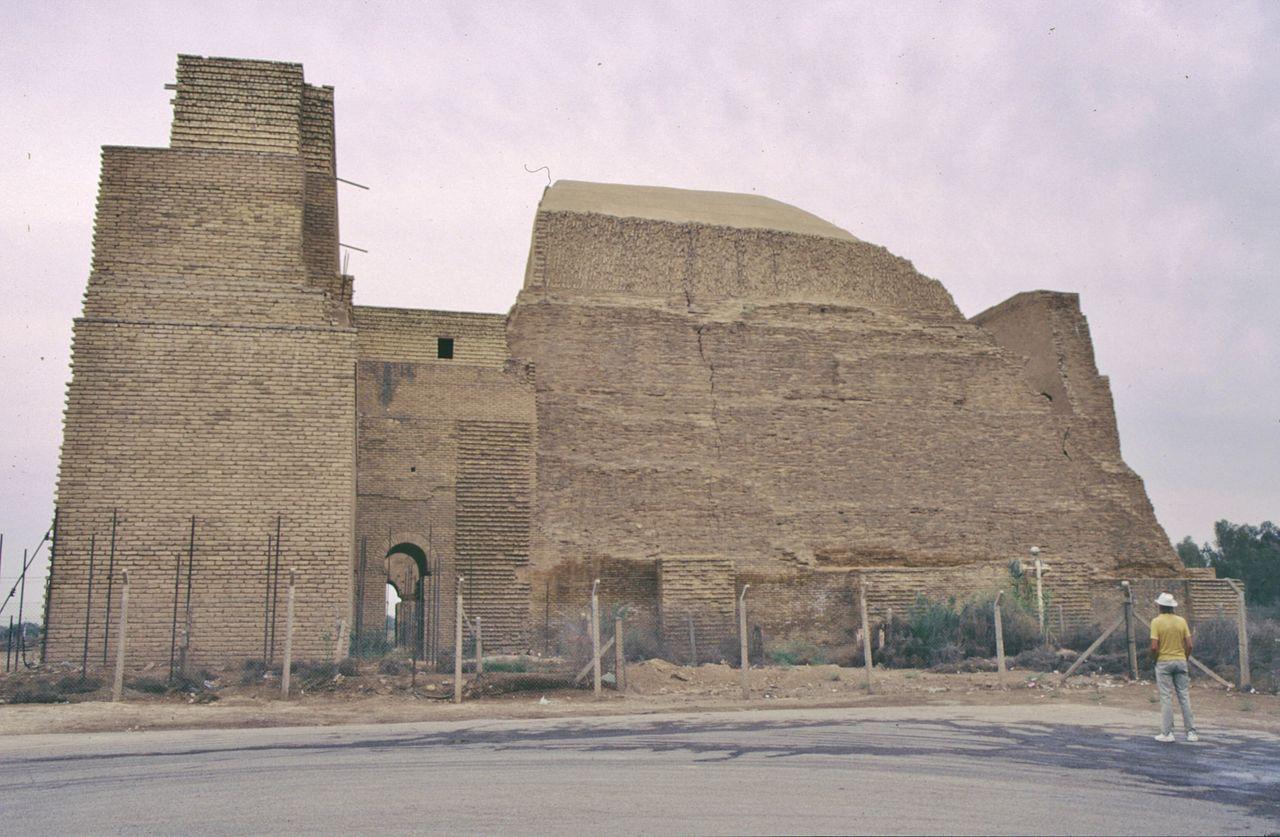 Ktesiphon