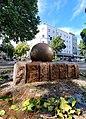 Kugel fountain dueren germany.jpg