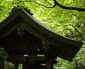 Kuramadera 鞍馬寺 (KYOTO-JAPAN) (4951363268).jpg