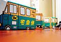 Kuroneko Yamato Transport's corrugated cardboards.jpg