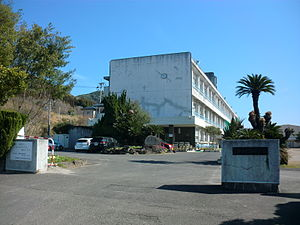Kushikinonishi junior high school.JPG