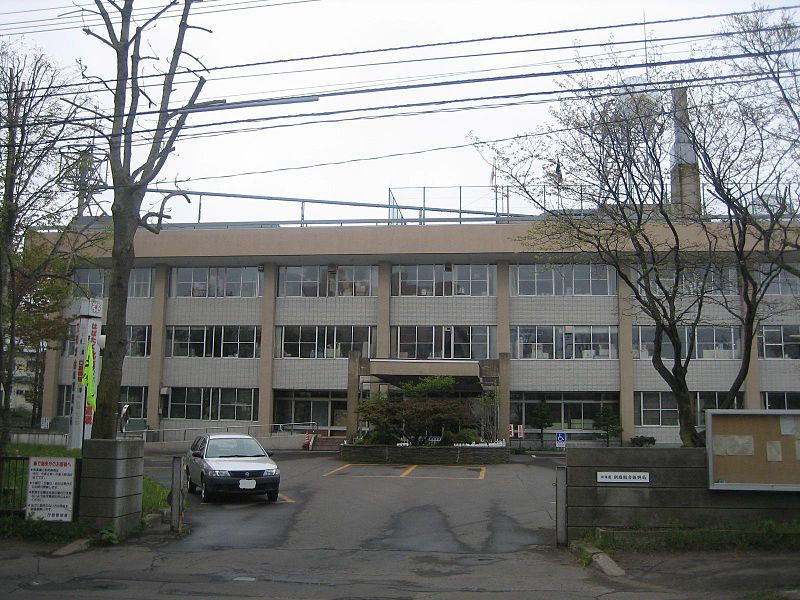 File:Kushiro general subprefectural bureau.jpg