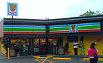 Magasin 7-Eleven transformé en Kwik-E-Mart à Seattle.