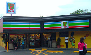 The Simpsons Movie - A 7-Eleven store in Seattle transformed into a Kwik-E-Mart