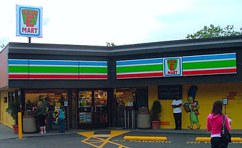 A Seattle 7-Eleven store transformed into a Kwik-E-Mart.