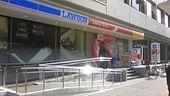 ローソン+ツルハドラッグ 仙台五橋店