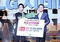 LG전자, '시네마 3D 게임 리그' 결승전 개최 (5850464147).jpg