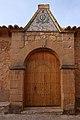 La Mata de los Olmos, Escuelas nacionales del Ave María, puerta.jpg