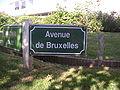 Le Touquet-Paris-Plage (Avenue de Bruxelles).JPG