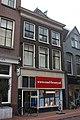 Leiden - Breestraat 47.JPG
