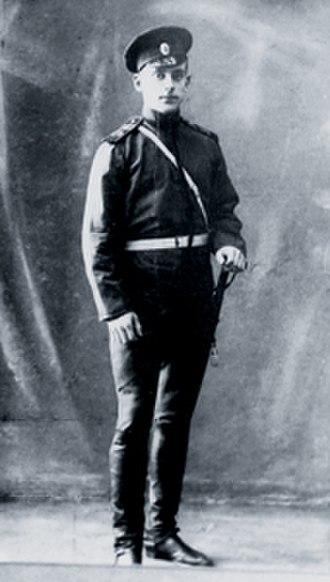 Leonid Kannegisser - Image: Leonid Kanegeiser