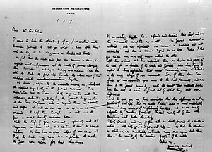 Faisal–Weizmann Agreement - Letter to Felix Frankfurter written by T. E. Lawrence in the name of Prince Faisal, March 1919