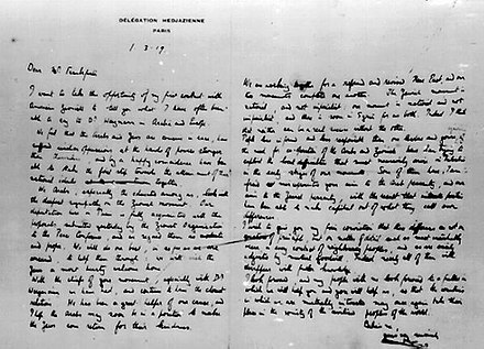 Letter to Felix Frankfurter written by T. E. Lawrence in the name of Prince Faisal, March 1919 Letter to Felix Frankfurter written by T. E. Lawrence in the name of Prince Faisal, March 1919.jpg