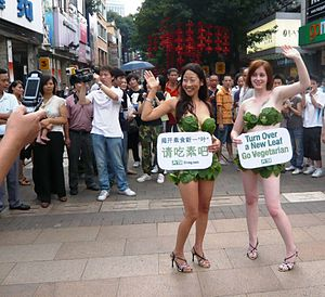 PETA AsiaPacific Lettuce Ladies