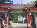 Li River and mountains in Yangshuo County, Guilin30.jpg