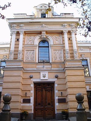 National Writers' Union of Ukraine - House of Liberman on Bankova Street - office of the NWUU