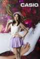 Lily Chen with Casio EX-TR60 20150512.png