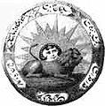 Lion and Sun Fat'h ALi Shah5.jpg