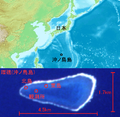 Location of Okinotorishima.png