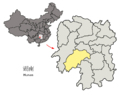 Location of Shaoyang Prefecture within Hunan (China).png