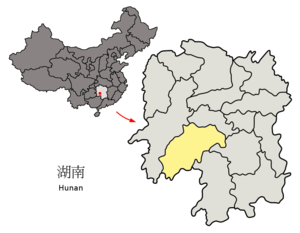 Shaoyang - Image: Location of Shaoyang Prefecture within Hunan (China)