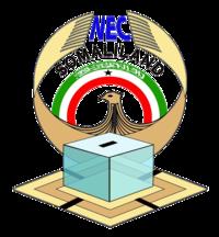 Logo van Somaliland National Electoral Commission.png