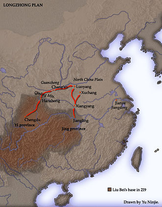 Zhuge Liang's Northern Expeditions - The Longzhong Plan
