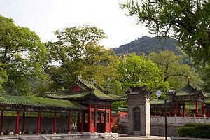 Louguantai - Image: Louguantai Temple