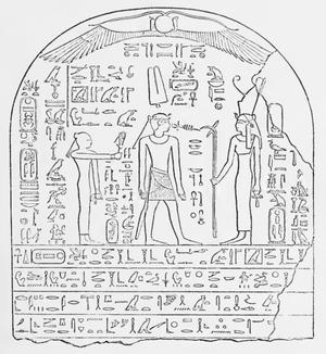 Ini (pharaoh) - The poetic stele Louvre C100, drawn by Flinders Petrie.
